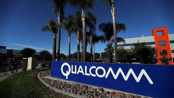 News video: Broadcom-Qualcomm: Trump verhindert Mega-Übernahme