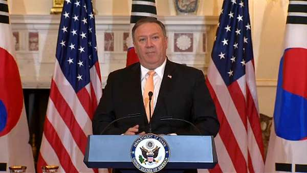 News video: US-Außenminister Pompeo: