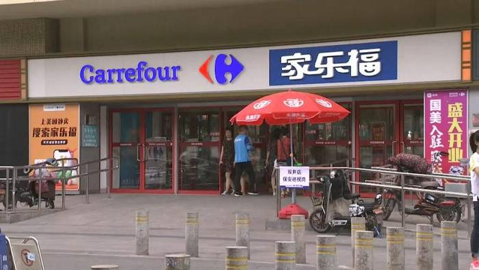 News video: Carrefour kehrt China den Rücken
