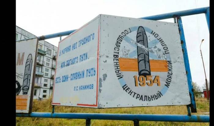 Video: 5 Opfer des mysteriösen Raketentests beigesetzt