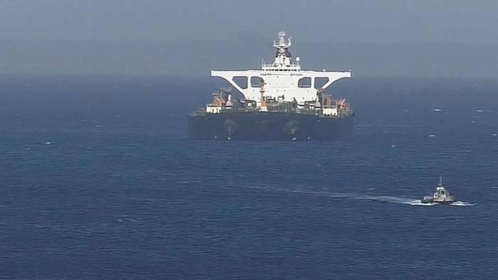 News video: Iranischer Öltanker