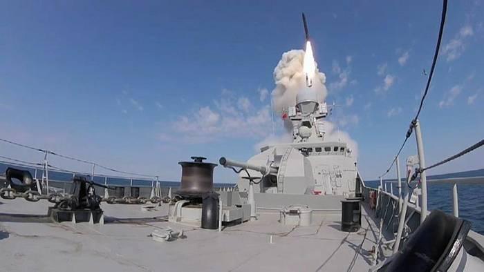 News video: Russland und USA testen Marschflugkörper