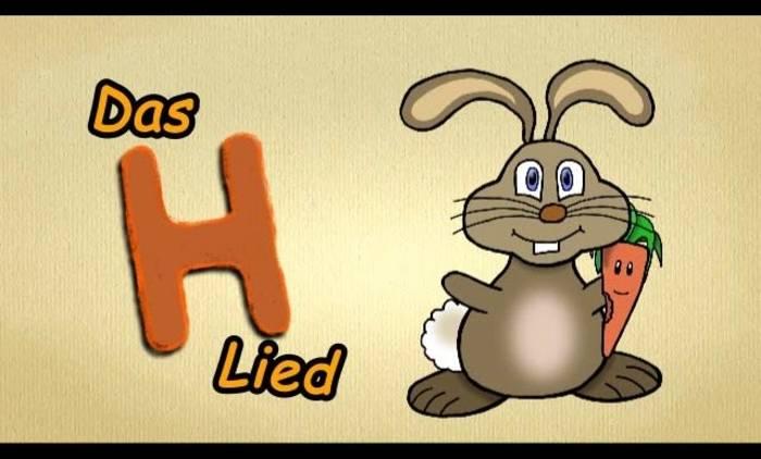 Video: Buchstaben lernen deutsch - DAS H-LIED - ABC Lied: Der Buchstabe H