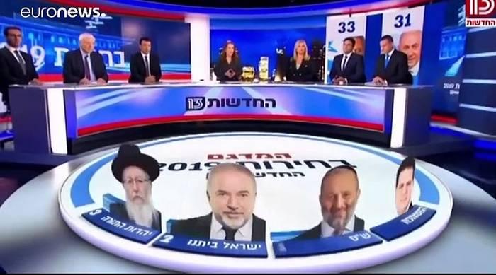 News video: Israel: Parlamentswahl ohne klares Ergebnis