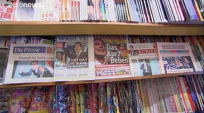 News video: Koalitionsoptionen der ÖVP: