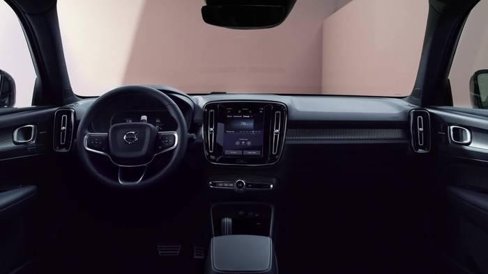 News video: Der neue Volvo XC40 Recharge Highlights