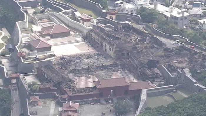 Video: Shuri-Burg: Ermittlungen zur Brandursache