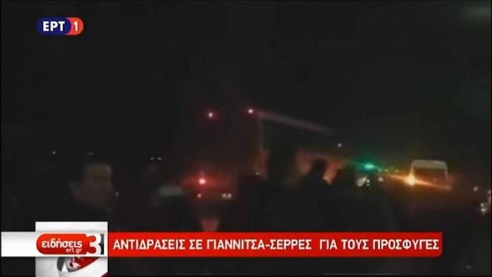 Video: Griechenland: Anwohner blockieren Migrantenbus