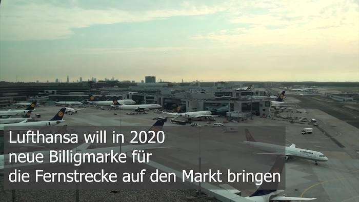 News video: Lufthansa plant neue Billigmarke für die Fernstrecke