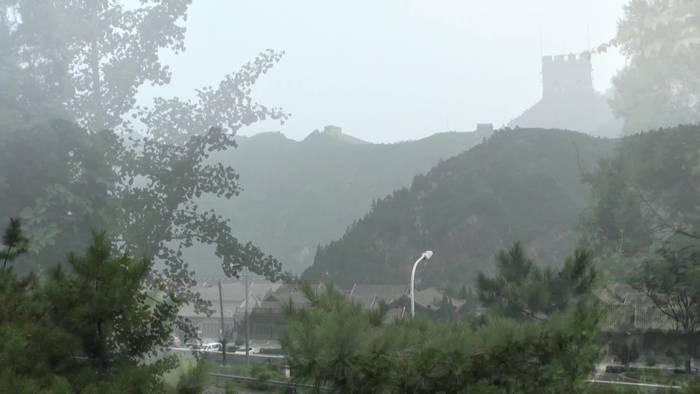 Video: Die Chinesische Mauer und der Massentourismus!