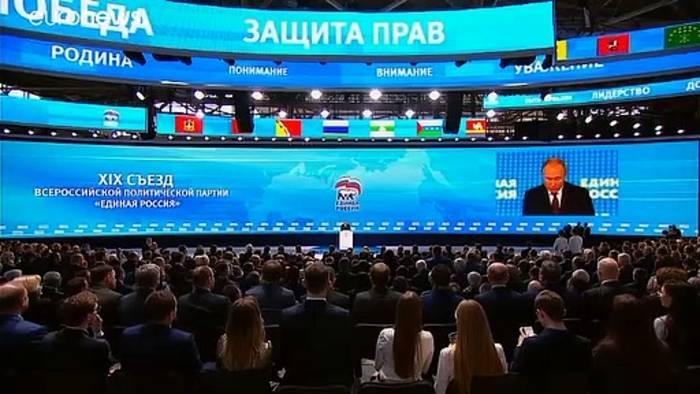 News video: Ostukraine-Konflikt: Parteien treffen sich zu Friedensgipfel in Paris
