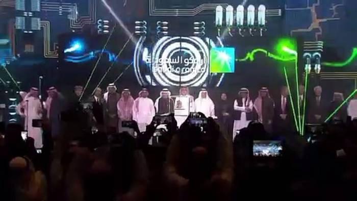 Video: Saudi Aramco: Börsengang mit Hindernissen