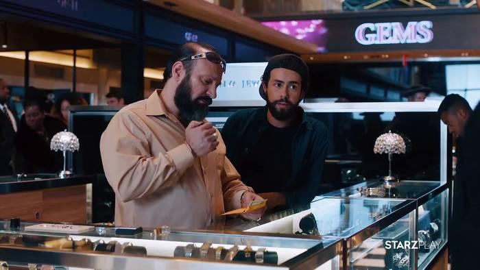 News video: Ramy Trailer Deutsch German (2019)