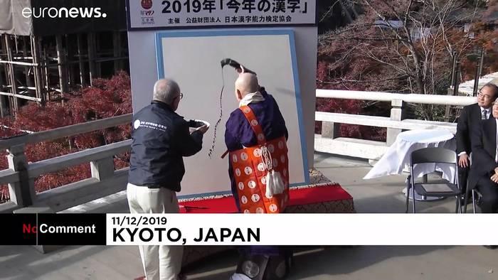 News video: Zu Ehren des Kaisers: Kanji-Schriftzeichen des Jahres