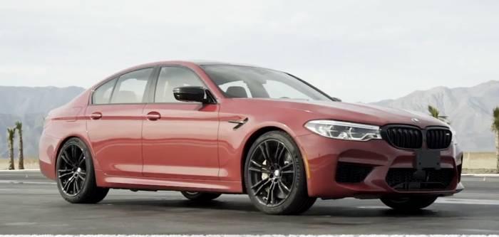 News video: Maximale Performance und exklusiver Stil - Die BMW M5 Edition 35 Jahre
