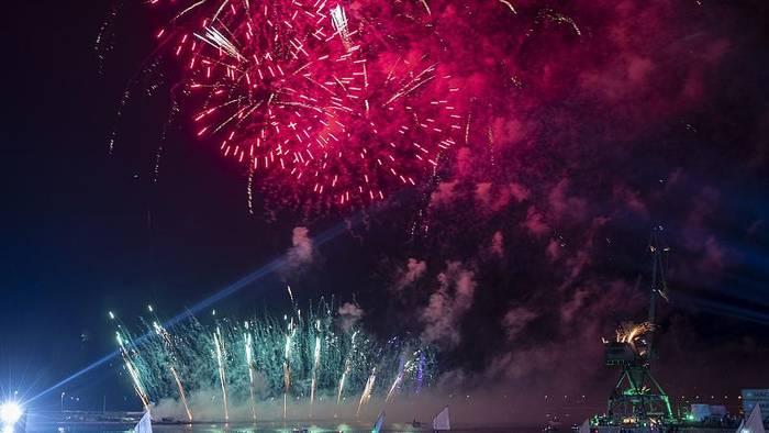 News video: Kulturhauptstadt 2020: Vorfreude in Rijeka und Galway