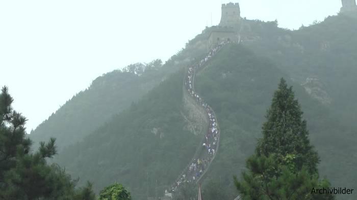 Video: Touristisch wieder offen: Chinesische Mauer und Verbotene Stadt