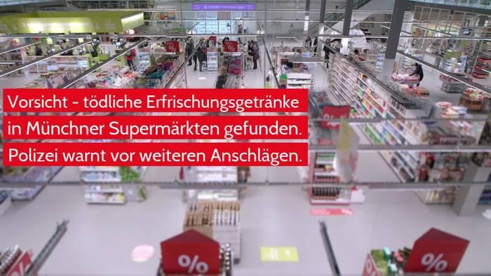 News video: Gift in Getränkeflaschen - Polizei warnt Supermarkt-Kunden