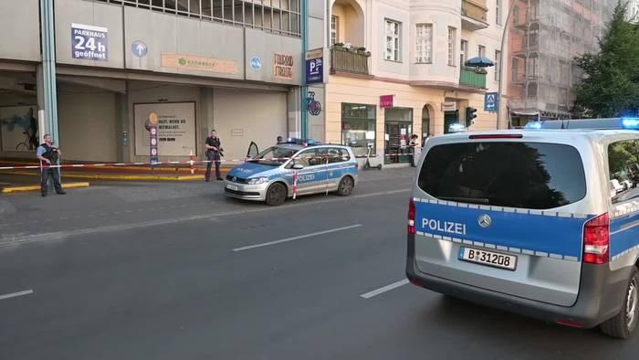 News video: Banküberfall in Neukölln - Vier Männer auf der Flucht