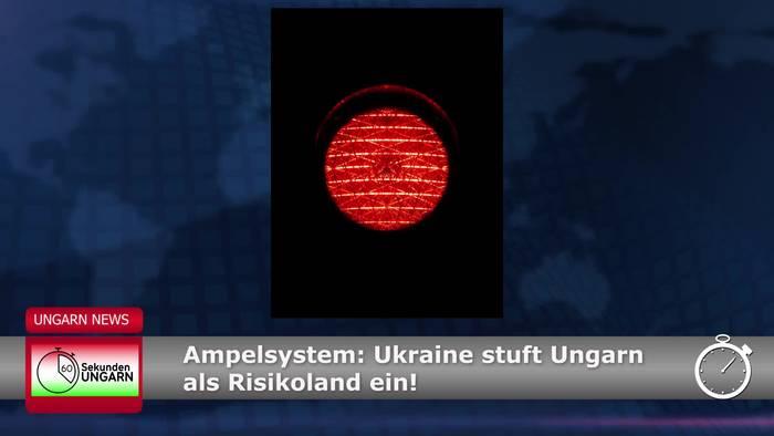 Video: 60 Sekunden Ungarn - Der Tag heute (03.08.2020)