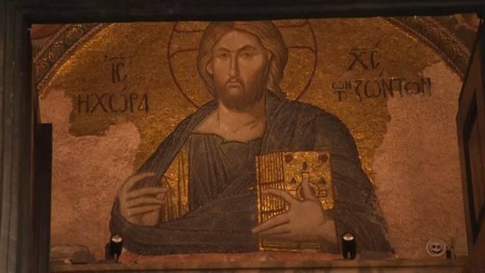 Video: Nach Hagia Sophia: auch Chora-Museum wird Moschee