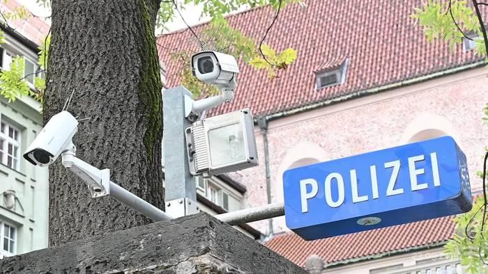 News video: Drogen-Skandal bei der Münchner Polizei