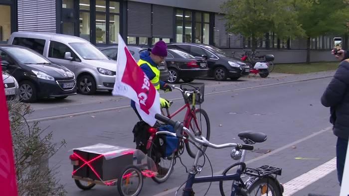 News video: Weitere Warnstreiks im öffentlichen Dienst