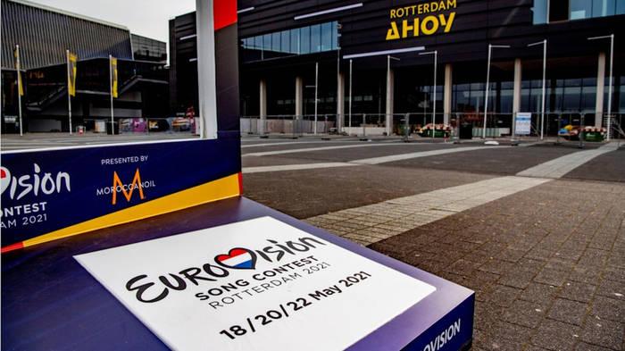 News video: Mit 41 Ländern: Eurovision Song Contest findet 2021 statt