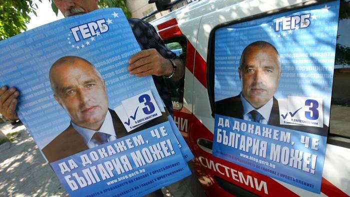 News video: Wahl in Bulgarien: Macht Bojko Borissow trotz Corona-Frust das Rennen?