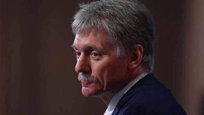 """News video: Peskow zu Truppenbewegungen: """"Ist unsere Sache"""""""