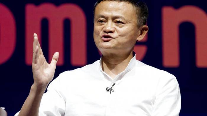 News video: Wettbewerb: China straft Alibaba ab, 2.3 Mrd. Euro Strafe