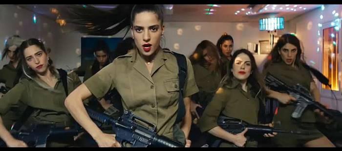 Video: Polemik um Cannes-Ehrung für Israelfilm