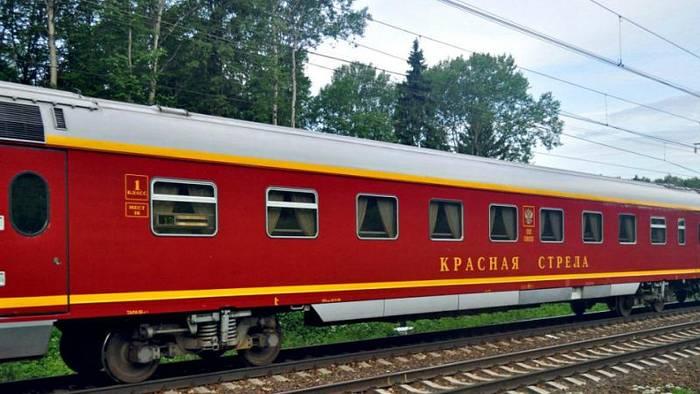 News video: Russland: Mit dem Zug
