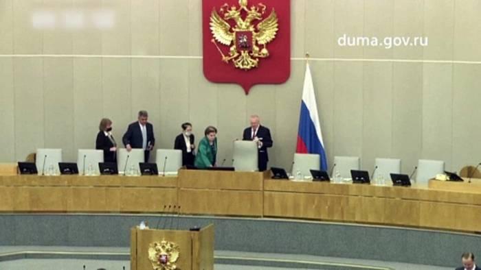 News video: Drei Wochen nach der Parlamentswahl: 1. Duma-Sitzung
