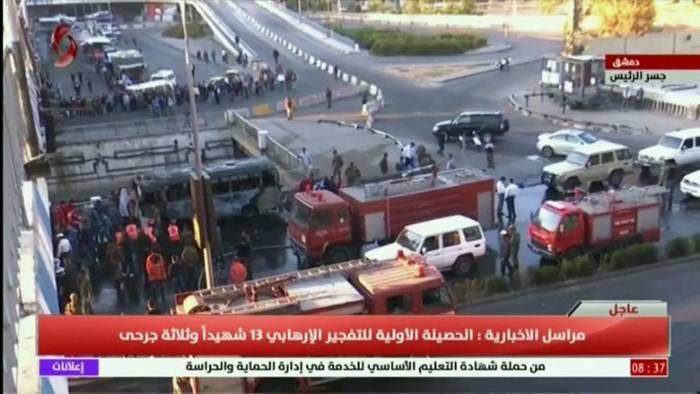News video: Tote bei Bombenexplosionen in Damaskus